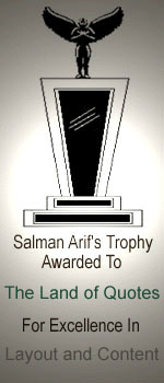 Salman Arif's Trophy For Excellence in Layout & Content